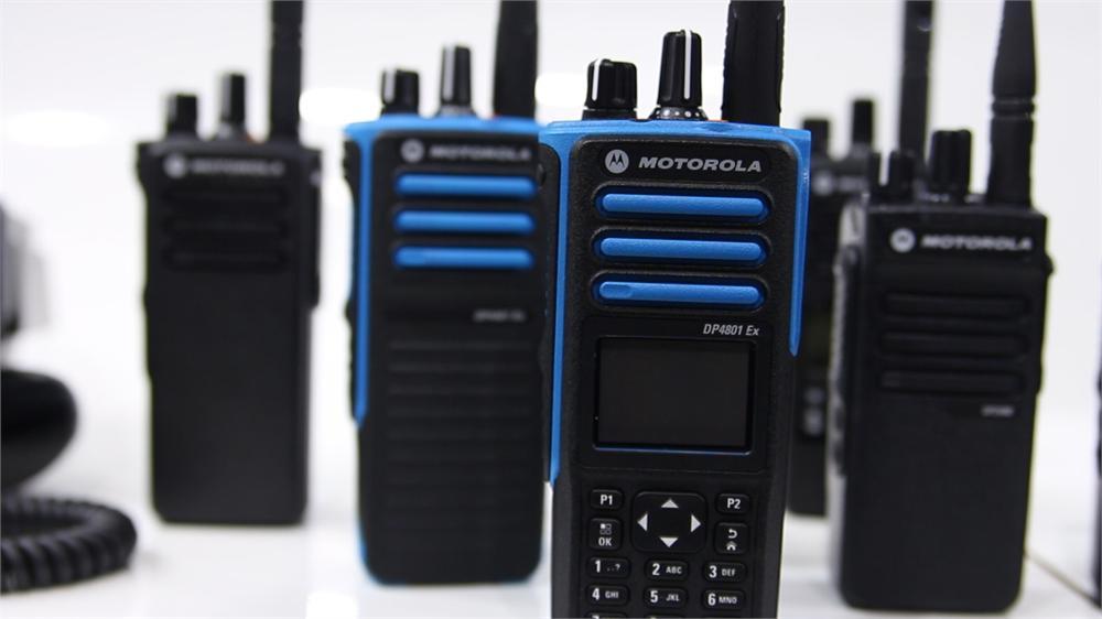 Motorola DP4801