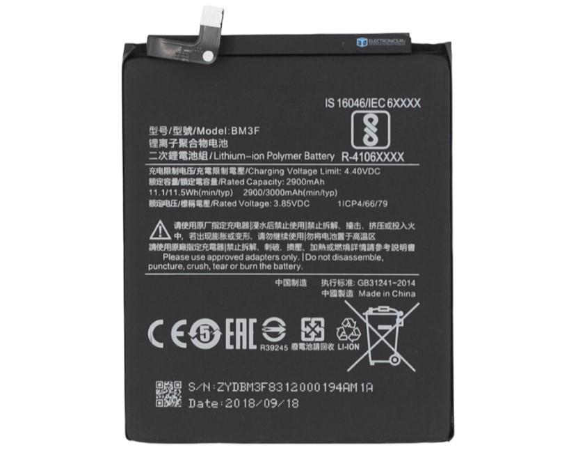 Батарея для Xiaomi Mi 8 Pro емкостью 3000 мАч