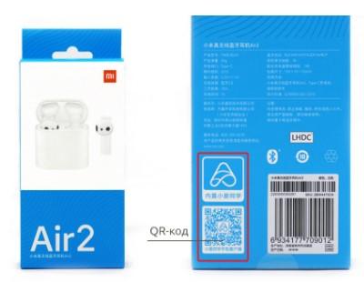 Для настройки наушников требуется приложение Mi AI. На коробке сканируем QR-код для скачивания файла на смартфон с ОС Андроид