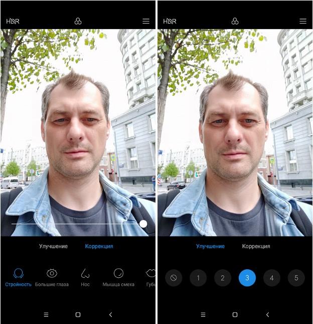 Фронтальная камера с сенсором Samsung S5K3T1 имеет разрешение 20 Мп и объектив с апертурой F2,0 (размер пикселя 1,8 мкм)
