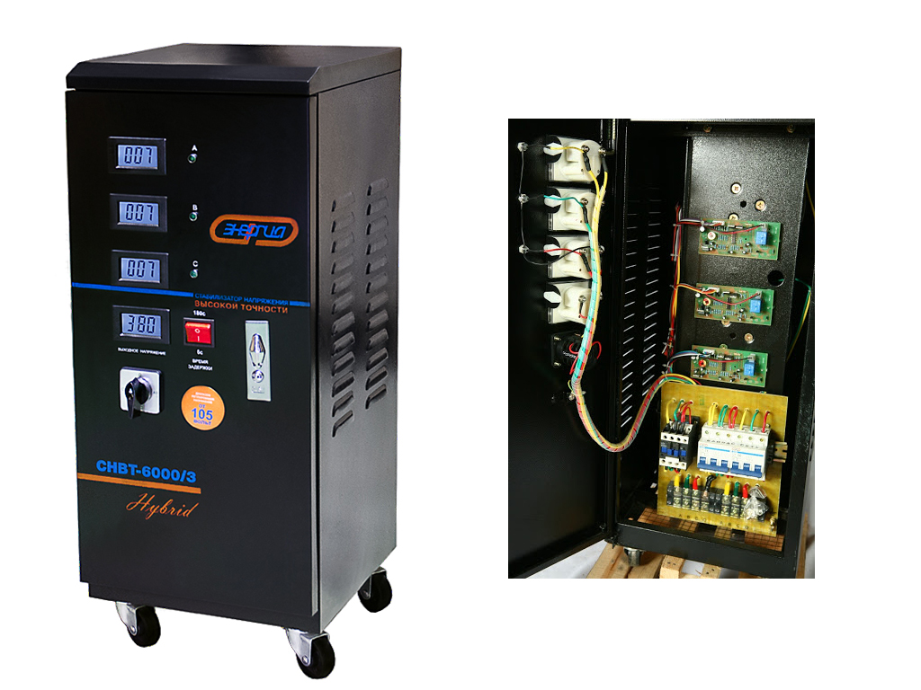 Hybrid СНВТ-6000 3