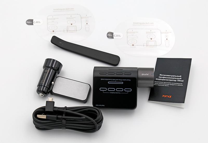 Комплектация видеорегистратора Xiaomi 70mai Dash Cam Pro