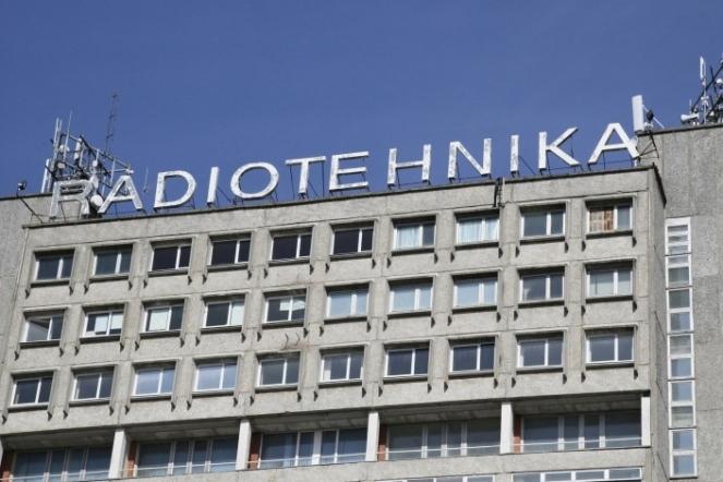Лучший завод по производству аудио- и радио-техники в Латвии