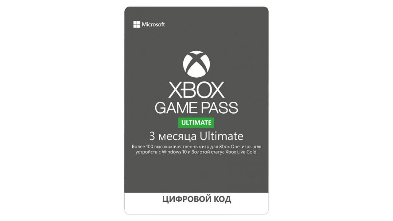 Статус Xbox Live Gold Ultimate