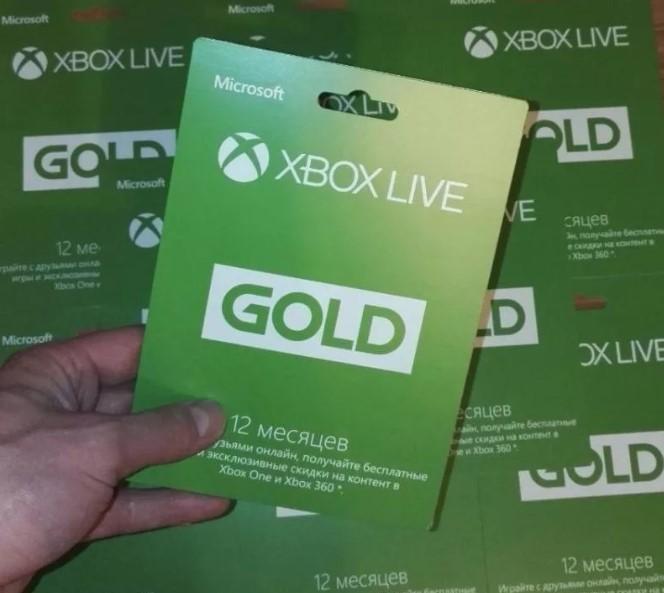 Статус Xbox Live Gold
