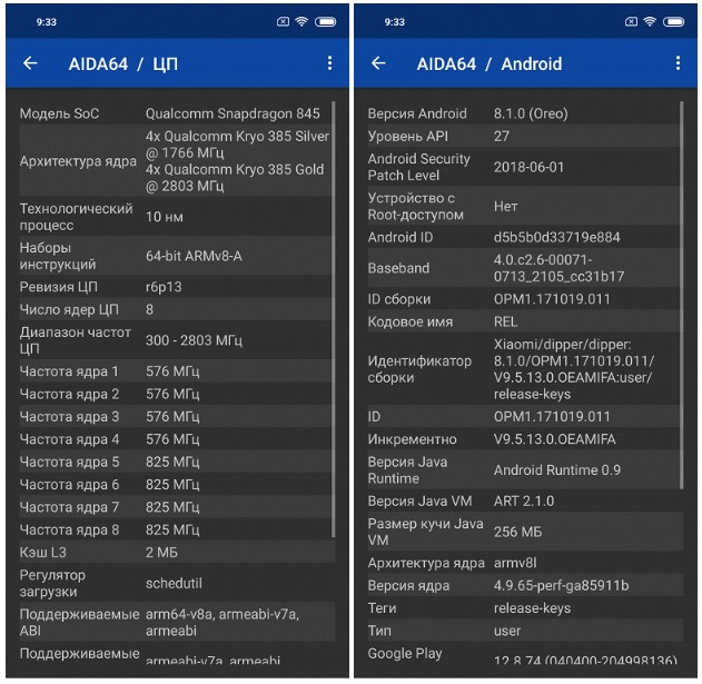Технические характеристики смартфона Xiaomi Mi 8