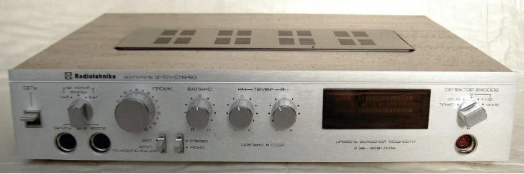 Усилитель «Радиотехника У-101»