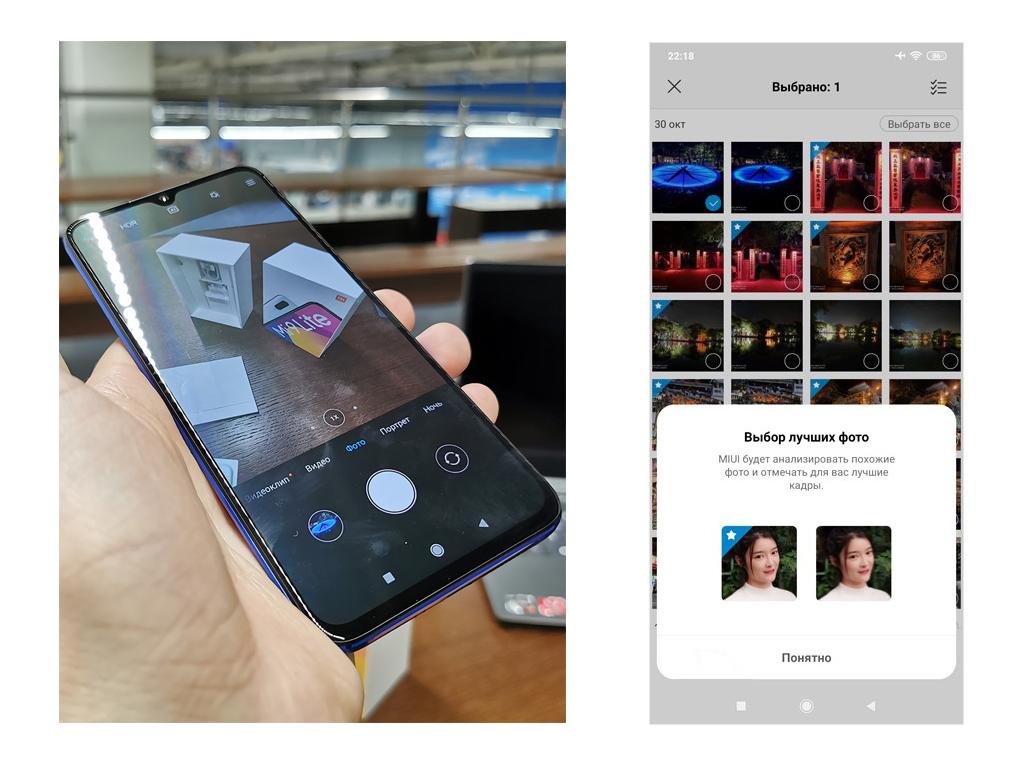 В галерее смартфона есть опция, когда смартфон анализирует ваши одинаковые фотографии и предлагает лучший вариант
