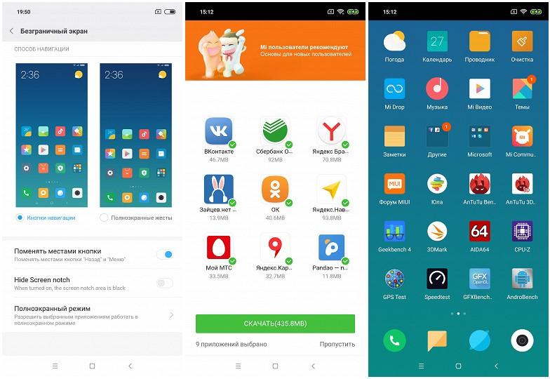 В качестве программной платформы Xiaomi Mi 8 использует ОС Android версии 8.1 с собственной оболочкой MIUI версии 9.5 Global