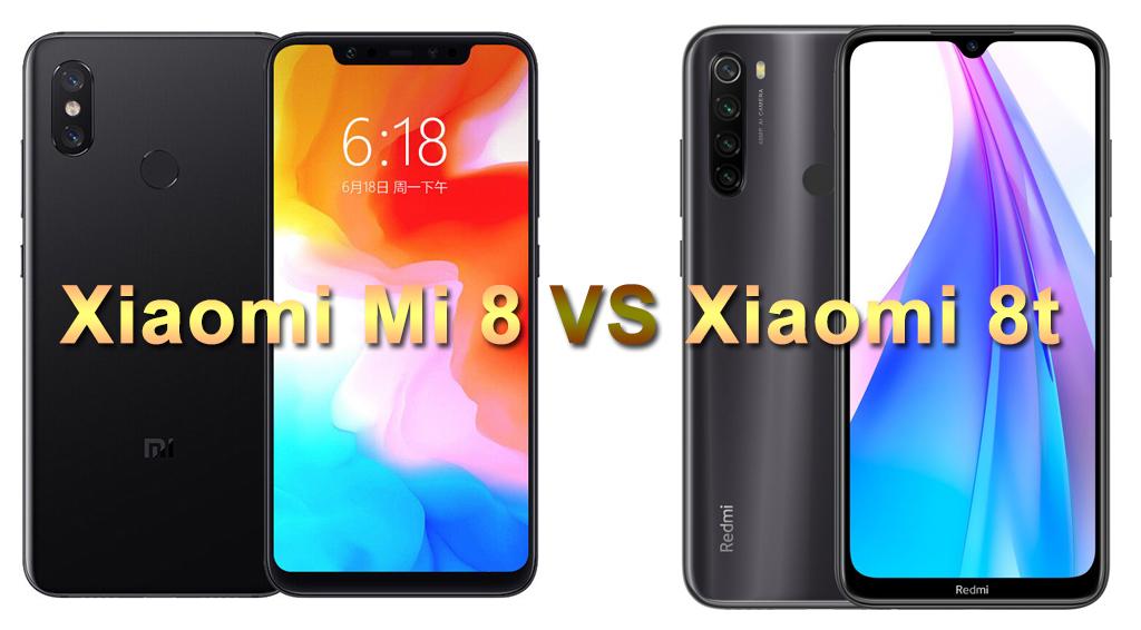 Xiaomi Mi 8 и Xiaomi 8t