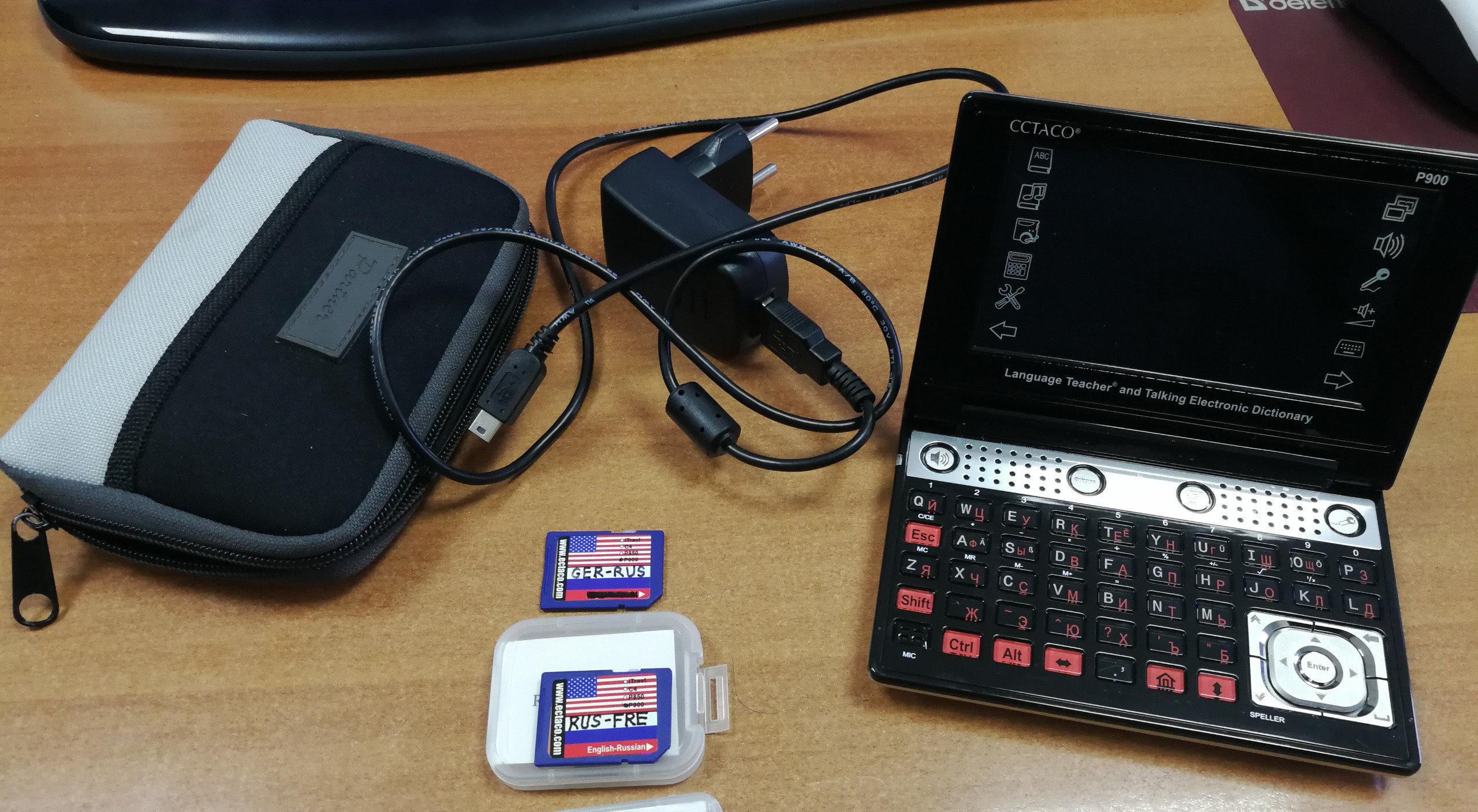 Ectaco Partner ER900 Delux