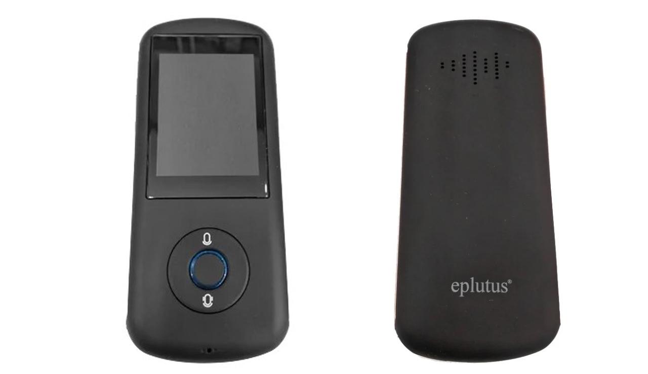 Eplutus А8