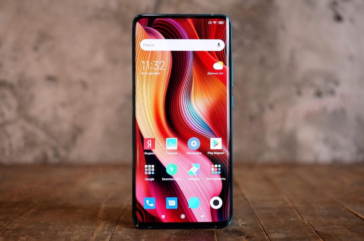 Смартфон Mi 10 от производителя Xiaomi
