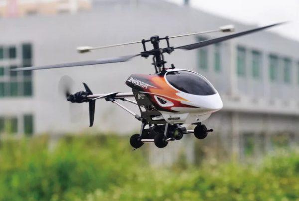 Однороторный дрон