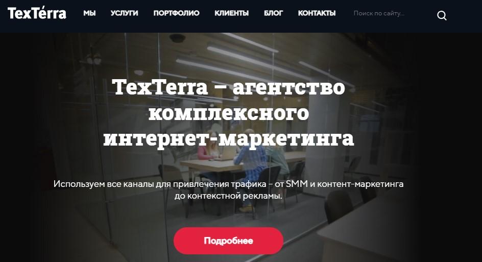 Дизайн в Figma от TexTerra