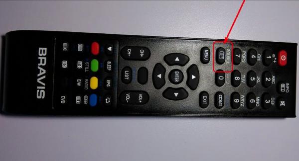 Используем кнопку «Source» на пульте дистанционного управления, что бы выбрать в меню вход HDMI 1 или HDMI 2