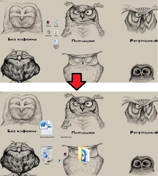 Изменение масштаба с помощью «Ctrl» и колесика мыши