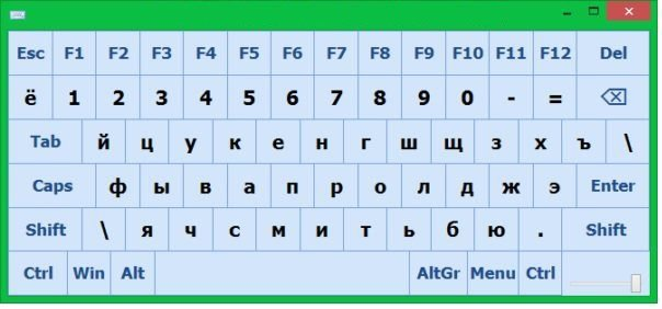 Клавиатура на экране приложения Free Virtual Keyboard