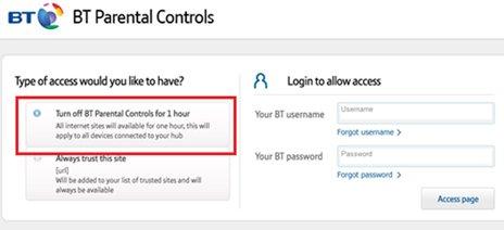 Кнопка отключения BT Parental Controls в течение одного часа
