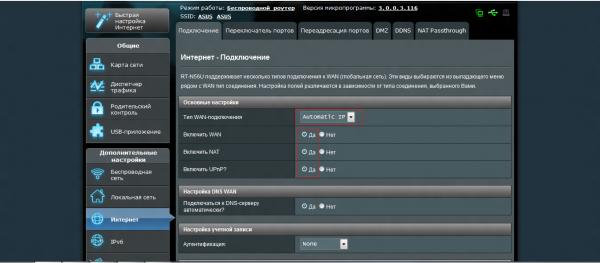 Настройки роутера с помощью «Автоматического IP»