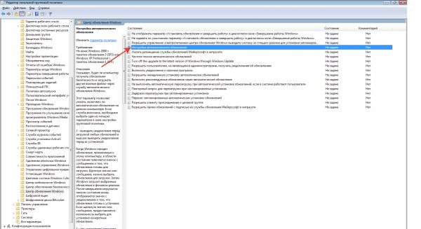 Нажимаем на «Конфигурацию компьютера», затем «Административные шаблоны», открываем «Компоненты Windows»