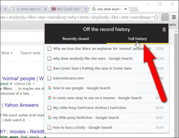 Открываем вкладку «Полная история», где перечислены все веб-страницы, которые вы посетили, в текущем сеансе