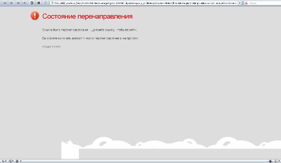 Переход на запрещенный сайт