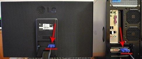 Подключение VGA-кабеля к компьютеру и монитору