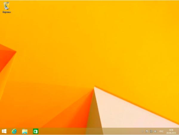 Рабочий стол новой системы Windows