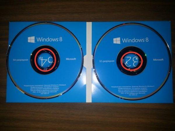 Установочные диски для Windows 8 32-разрядной и 64-разрядной систем