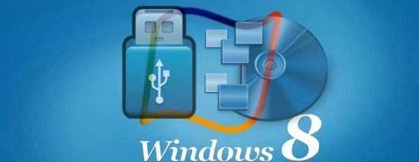 Установочный диск или флешка для Windows 8