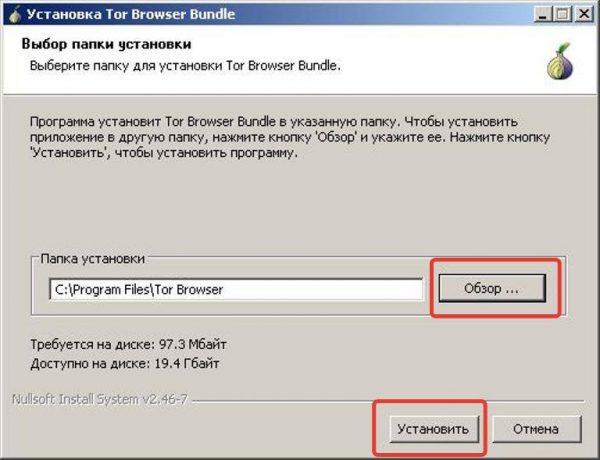 В системе Windows запускаем полученный файл и выполняем инструкции Мастера установки