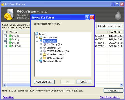 Выбираем файл, который хотим восстановить