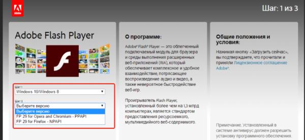 Для каждого браузера нужно поочередно установить каждый плагин, в зависимости от количества используемых браузеров
