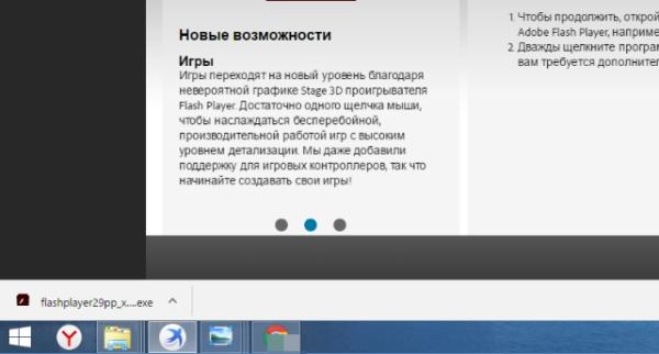 Двойным кликом левой кнопки мыши запускаем установочный файл