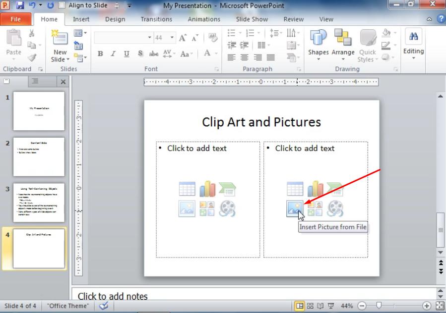 Кнопка добавления фотографий и изображений