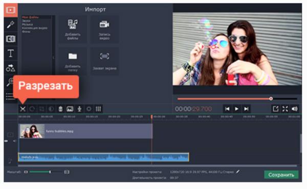 Налаживаем музыку на видео