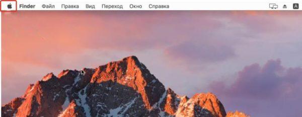 Нажимаем кнопку «Меню» в левом верхнем углу экрана