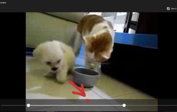 Нажимаем на более крупный маркер, что бы просмотреть как будет выглядеть обрезанное видео