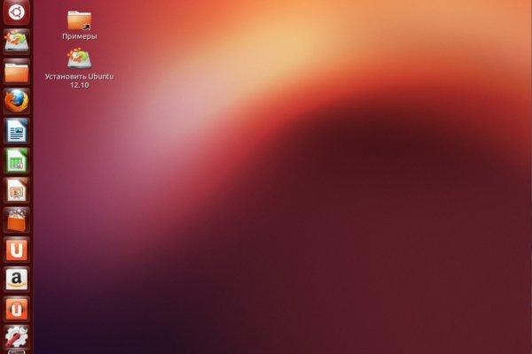 Нажимаем на значок «Установить Ubuntu» двойным кликом левой кнопки мыши