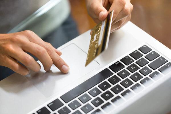 Проверяем прошла ли оплата за интернет-услуги