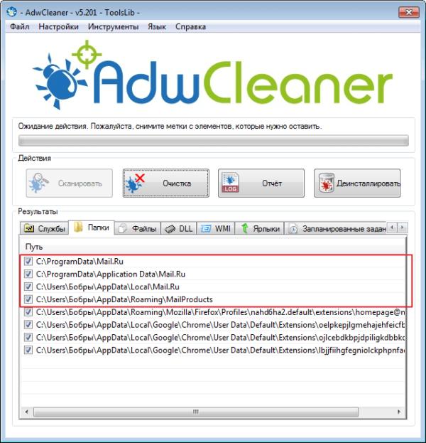 Проверяем реестр программой ADWCleaner