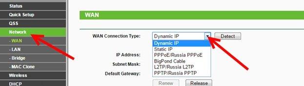 Выбираем опцию «Dynamic IP» и сохраняем