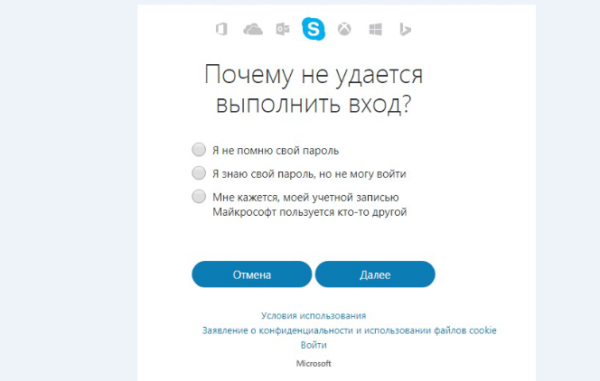 Выбираем подходящую опцию и кликаем «Далее»