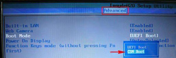 «Boot Mode» переводим в CSM Legacy BIOS CSM Boot