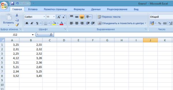 Подготовленные данные для диаграммы лучше расположить столбцами