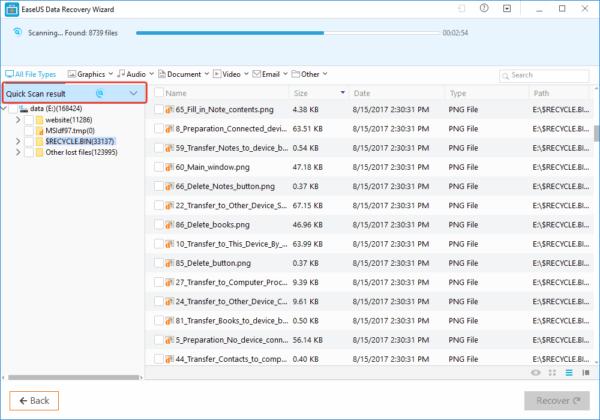 При быстром сканировании появятся некоторые поврежденные файлы
