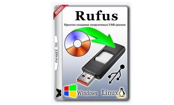 Программа Rufus