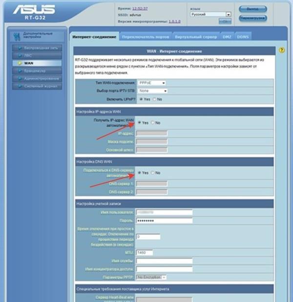 Проверяем пункты настроек IP и DNS, должно быть указано «Yes» автоматически