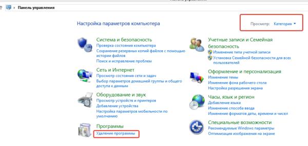 В Виндовс 8-8.1, в категории «Просмотр» выбираем значение «Категория», щелкаем по ссылке «Удаление программ»